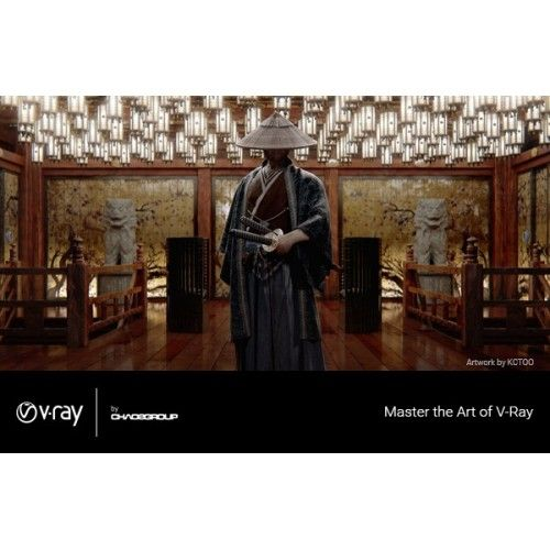 V-Ray Academic Lab for Schools
